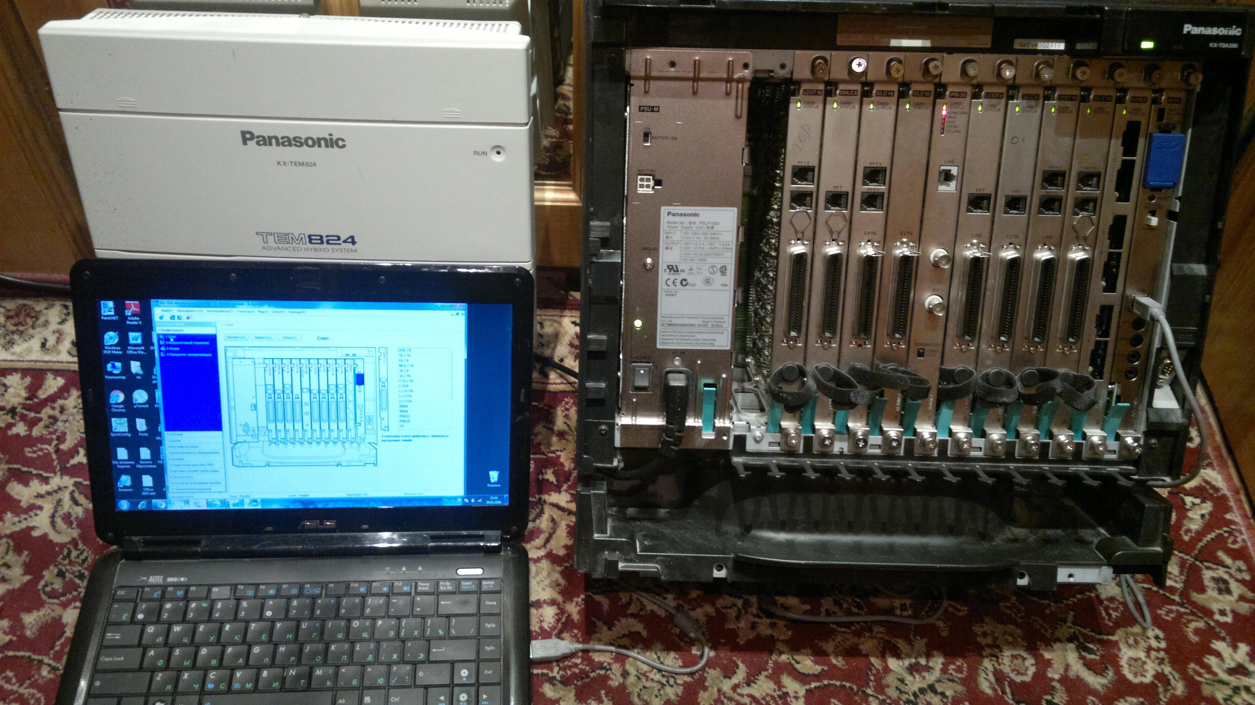 Panasonic атс мини - ремонт в Москве ремонт фотоаппаратов в москве бесплатная диагностика